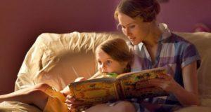Развитие детей: сказки для просмотра